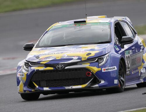 Un Toyota Corolla equipado con motor térmico alimentado por hidrógeno (no fuel cell) participó en la carrera Super Taikyu en Autopolis el 31/07/2021.