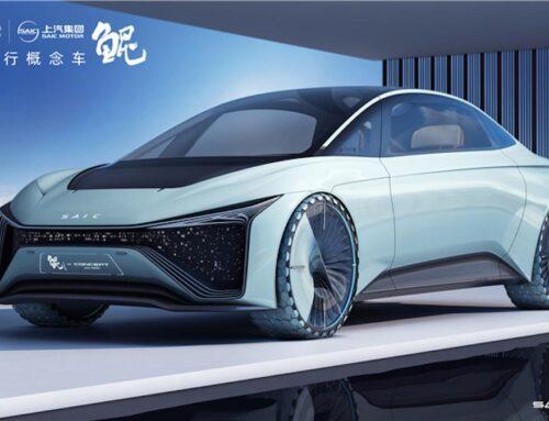 SAIC Motor presenta en la EXPO DUBAI 2021 «el KUN», un concept car futurista de logrado diseño.