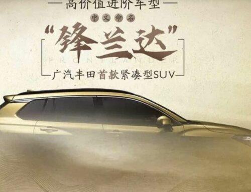 Toyota Frontlander 2022 chino ….una especie de Corolla Cross con estilo oriental.
